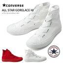 【送料無料】コンバース オールスター ゴアレース HI CONVERSE ALL STAR GORELACE HI メンズ レディース スニーカー(1704)