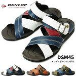 DUNLOP(ダンロップ)スポーツサンダルメンズサンダルSPORTSSANDALDSM45シューズ靴コンフォート