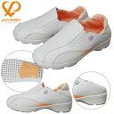 【送料無料】pure walker(ピュアウォーカー)Professional shoes(プロフェッショナルシューズ)ナースシューズ レディースシューズ PW7751
