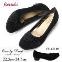 パンプス footsuki フットスキ FS15340 FOOTSUKI CANDY DROP レディース 女性 婦人 歩きやすい 痛くない つま先ゆったり 3E相当 コンフォートシューズ アシックス商事(1701)