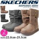 【在庫限り】【送料無料】スケッチャーズ ウィメンズ キープセイクス KEEPSAKES LEATHERETTE 48805 ファッションブーツ レディース ブーツ(1701)(E)