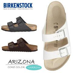 ビルケンシュトック アリゾナ BIRKENSTOCK サンダル メンズ レディース ビルケン・シュトックビ...