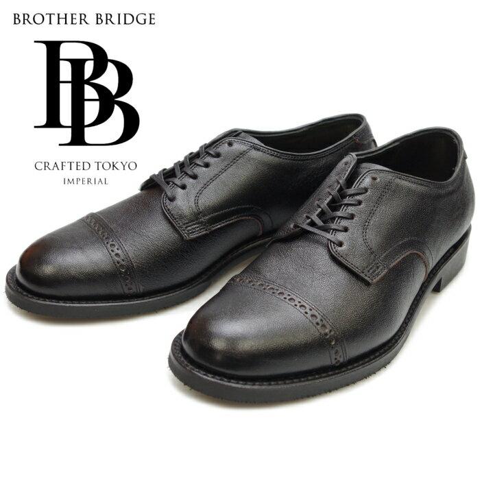 メンズ靴, ビジネスシューズ  BROTHER BRIDGE DALERU BBB-S015
