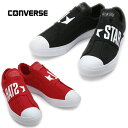 CONVERSE ALL STAR LIGHT GORESL...