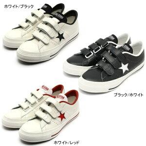 コンバースワンスターベルクロCONVERSEONESTARJV-3日本製正規品メンズスニーカーローカット男性用men'ssneaker【送料無料】通販