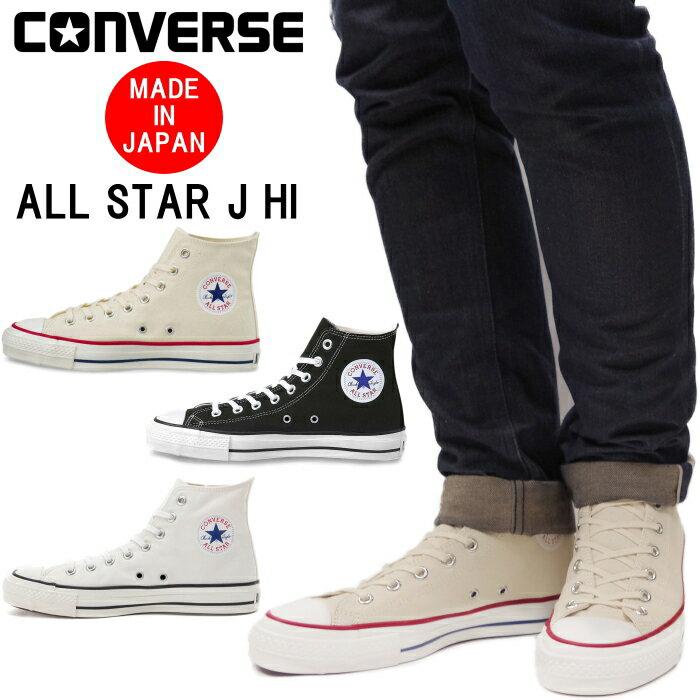 メンズ靴, スニーカー CONVERSE CANVAS ALL STAR J HI