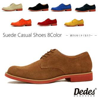 男士休閒鞋絨面革 Dedes 利亞有 5073 所有 8 色真皮男士休閒鞋 dedesken DEDEsKEN 男式休閒鞋存儲。