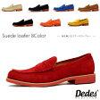 ローファー メンズ スエード Dedes デデス 5074 全8色 本革 カジュアルシューズ 男性用 靴 デデスケン DEDEsKEN men's casual shoes loafer 【送料無料】【コンビニ受取対応】