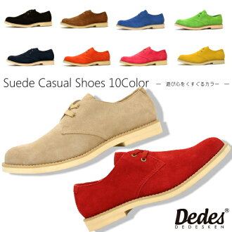 男士休閒鞋絨面革 Dedes 利亞有 5078 所有 10 種顏色皮革男士休閒鞋 dedesken DEDEsKEN 男式休閒鞋存儲。