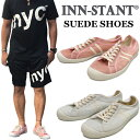 【SALE:70%OFF】 INN-STANT SUEDE