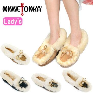 MINNETONKA ULUTIMATE SLIPPER 正規品 ミネトンカ モカシン ボア シープスキン レディース スエード カジュアルシューズ スリッポン 本革 もこもこ 靴 送料無料