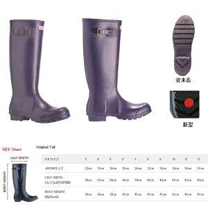 HUNTER[ハンター]ラバー製オリジナルトールOriginalTallレインブーツラバーブーツお取りよせ商品正規品雨の日梅雨ガーデニングレディース長靴ナガグツメンズ