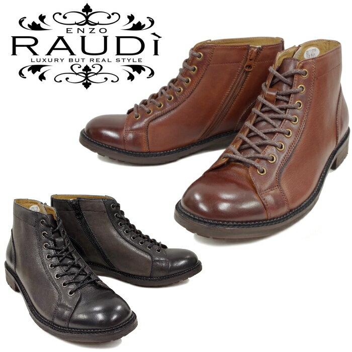 ラウディ 靴 RAUDI R,61224 モンキーブーツ ブーツ メンズ カジュアル レーストゥ サイドジップ ラインマン