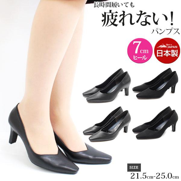 パンプスレディース21.5-25.0cm靴女性オフィスインパクトマテリアルimpactmaterial66206630632