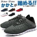 【送料無料】 スニーカー メンズ 靴 25.0-27.0cm...