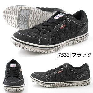 スニーカー エドウィン メンズ 靴 EDWIN 黒 ブラック グレー 軽量 軽い 疲れない おしゃれ ED-7533