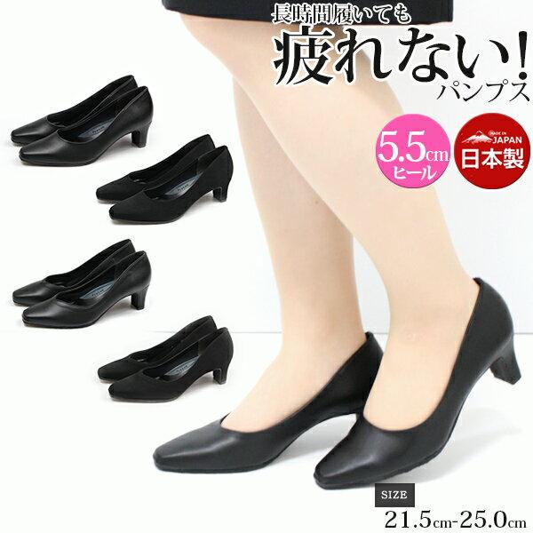 パンプスレディース21.5-25.0cm靴女性オフィスインパクトマテリアルimpactmaterial61206130622