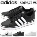 アディダス スニーカー メンズ 靴 黒 白 ブラック ホワイト アディペース シンプル 軽量 軽い adidas ADIPACE VS