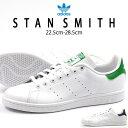 アディダス adidas スタンスミス STAN SMITH...