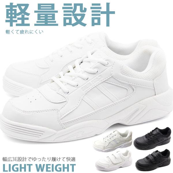 メンズ靴, スニーカー  4E EARTH MARCH 18552 daiwa
