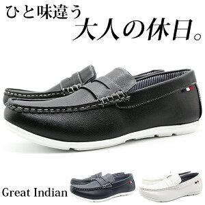 スニーカー メンズ 靴 スリッポン ローファー ドライビングシューズ 白 黒 軽量 軽い 疲れない Great Indian 0405 【平日3〜5日以内に発送】