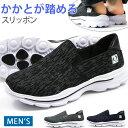 スニーカー メンズ 靴 スリッポン 黒