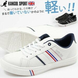 カンゴール スポーツ スニーカー メンズ レディース 白 黒 紺 ホワイト ブラック ネイビー 軽量 軽い シューズ 人気 KANGOL SPORT KG1010 KG2016 大きいサイズ 小さいサイズ