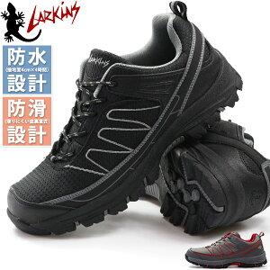 防水 スニーカー メンズ 靴 黒 ブラック 茶 ブラウン 防滑 幅広 3E雨 雪 おしゃれ 滑りにくい ラーキンス LARKINS L-6343