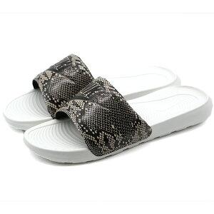 ナイキ サンダル メンズ レディース 靴 シャワーサンダル 蛇 人気 おしゃれ 大きいサイズ ブランド 小さいサイズ ビクトリー ワン スライド プリント NIKE W VICTORI ONE SLIDE PRINT CN9676
