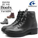 ブーツ キッズ ジュニア 靴 女の子 黒 ブラック ブラウン チェック ジッパー 厚底 ニーモ MOONSTAR NM J020