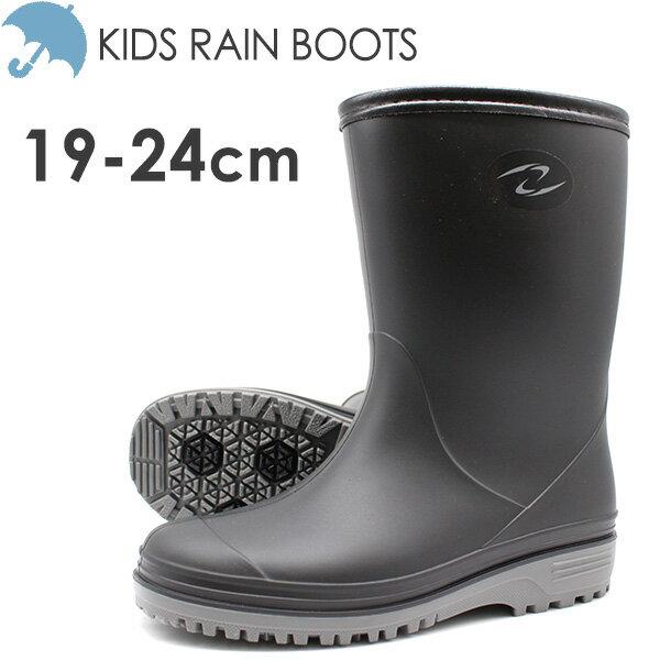 レインブーツキッズレディース子供長靴黒ブラック防水雨雪通学シンプルスノーブーツRINO-clubRC-302