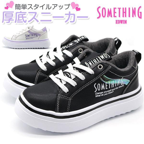 靴, スニーカー  128 1:59 SOMETHING EDWIN SOM-3119