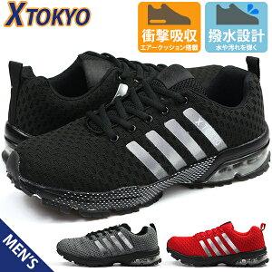 スニーカー メンズ 靴 黒 灰 赤 ブラック グレー レッド 撥水 エアー 通気性 疲れない 軽量 軽い X TOKYO 2929