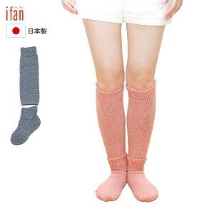 【日本製】あったか2WAY 毛布ソックス レディース 冷え対策 冷えない靴下 ぽかぽか 保温 ピンク/グレー 23.0-25.0cm (メール便不可)