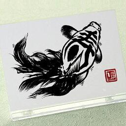 """""""ことば""""電報36"""