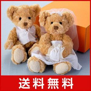 【電報】総務省認可取得のインターネット電報ご結婚式やお誕生日のお祝いに電報をお届けいたし...