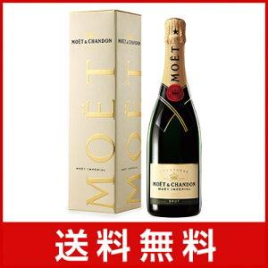 電報 結婚式 誕生日 お祝い電報 祝電 送料無料 シャンパン 【モエ・エ・シャンドン アンペリ…