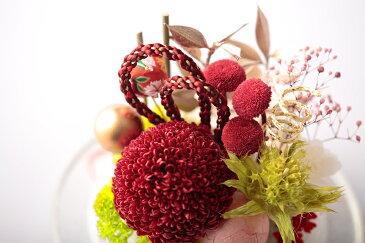 電報 結婚式 誕生日 プリザーブドフラワー お祝い電報 祝電 送料無料 【和風アレンジドームプリザ 茜】