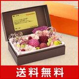 電報 結婚式 誕生日 プリザーブドフラワー お祝い電報 祝電 送料無料 【Forever・ミニヨン】
