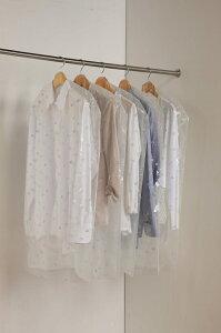 8596b1e1f392b 日本製 匠収納ティッシュ式スーツカバー10枚入り 洋服カバー 衣装カバー 衣類. ¥1