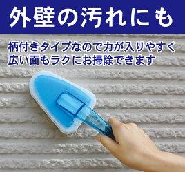 水で濡らしてこするだけ!玄関タイルクリーナー(取替用スポンジ付き)洗剤不要激落ちフォーラルポイント10倍