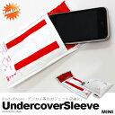 楽天UnderCoverSleeve MINI (アンダーカバースリーブミニ) ノートパソコン iphone Lukies UK スマートフォン用ケース【楽ギフ_包装】