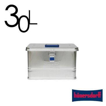 収納 ボックス 30L ヒューナースドルフ Aluminium Profi Box 30L アルミニウム プロフィー ボックス Hunersdorff【ポイント10倍】