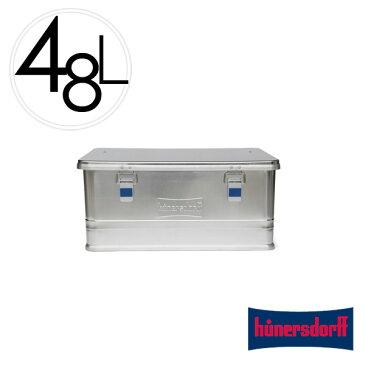 収納 ボックス 48L ヒューナースドルフ Aluminium Profi Box 48L アルミニウム プロフィー ボックス Hunersdorff【ポイント10倍】