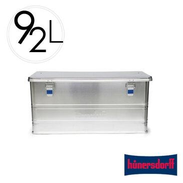収納 ボックス 92L ヒューナースドルフ Aluminium Profi Box 92L アルミニウム プロフィー ボックス Hunersdorff【ポイント10倍】
