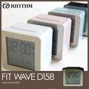 電波 デジタル 目覚まし 時計 リズム時計 フィットウェーブ D158