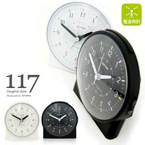 大人気リズム時計からスヌーズ機能付き電波アラームクロック!\■ほぼ全品ポイント10倍中■/R...
