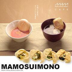 MAM OSUIMONO(お吸い物 おすいもの) 6個セット