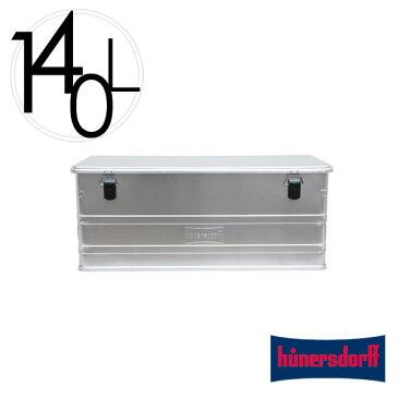 収納 ボックス 140L ヒューナースドルフ Aluminium Profi Box 140L アルミニウム プロフィー ボックス Hunersdorff【ポイント10倍】