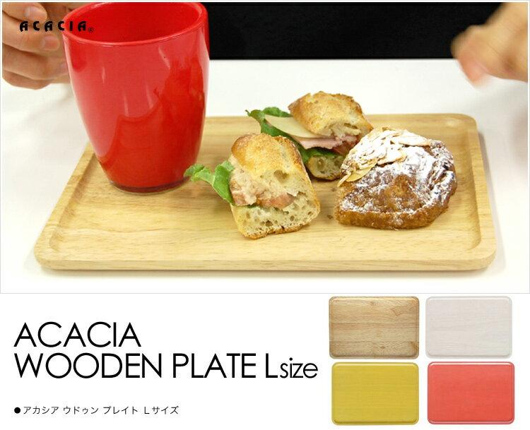 食器, 皿・プレート acacia L AA-003 200 ACACIA SQUARE PLATE L assiette rectangulaire L wooden plate L